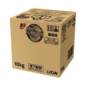 (まとめ) ライオン トップSUPER NANOX 業務用 10kg【×3セット】【日時指定不可】
