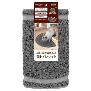 (まとめ)necoco 猫トイレマット グレー(ペット用品)【×5セット】【日時指定不可】
