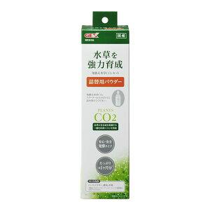 (まとめ)発酵式水草CO2セット 詰替用パウダー【×4セット】【日時指定不可】