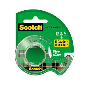 (まとめ) 3M スコッチ メンディングテープ使い切りタイプ 小巻 18mm×7.6m ディスペンサー付 CM-18 1個 【×50セット】【日時指定不可】