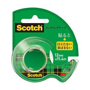 (まとめ) 3M スコッチ メンディングテープ使い切りタイプ 小巻 12mm×11.4m ディスペンサー付 CM-12 1個 【×50セット】【日時指定不可】