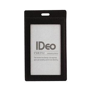 (まとめ)コクヨ ネームカードケース(IDeoHUBSTYLE)革製 名刺・IDカード用 タテ型 黒 NM-CK196D 1枚【×2セット】【日時指定不可】