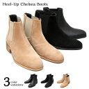 チェルシーブーツ サイドゴアブーツ メンズブーツ ヒールブーツ メンズ カジュアル ハイカット ブーツ 黒 ベージュ 靴…