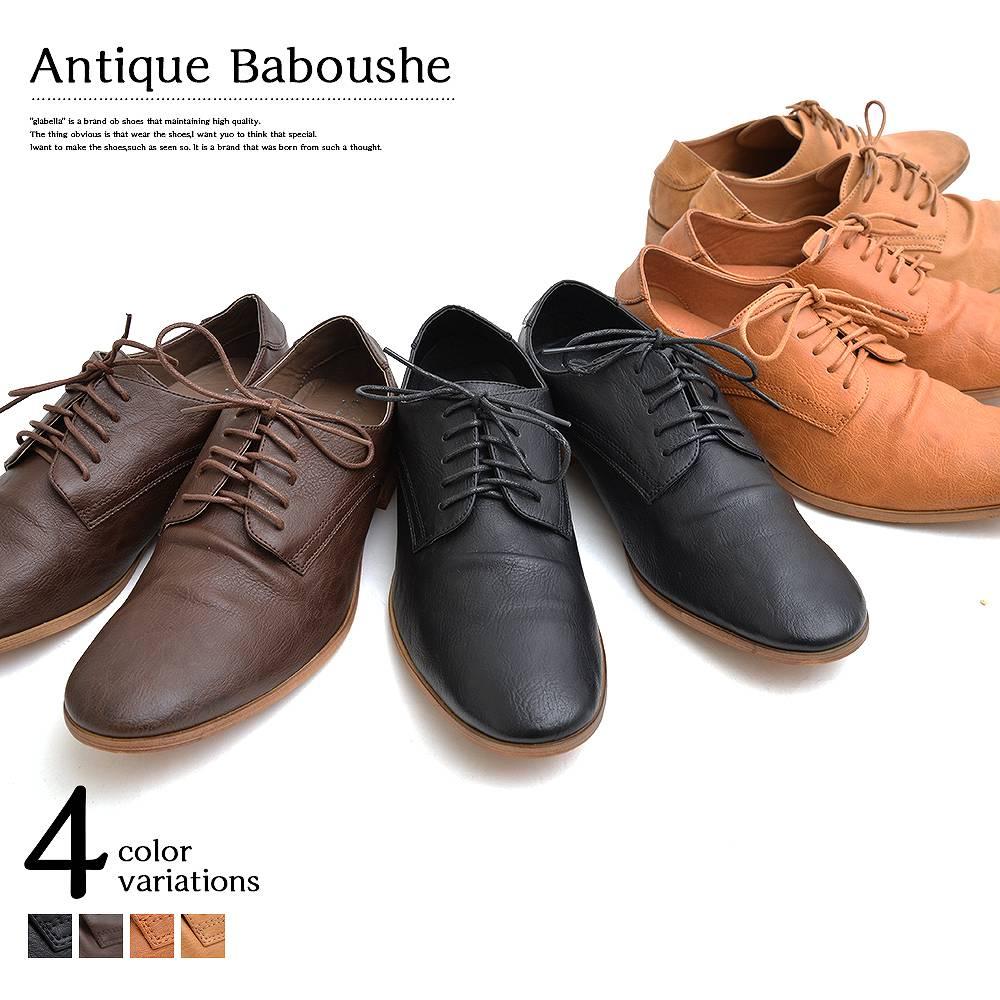 新生活応援SALE かかとが踏める バブーシュ メンズ 靴 オフィスカジュアル 履きやすい ビジネス カジュアル