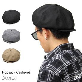 新生活応援SALE キャスベレー ベレー帽 キャスケット 日本製 国産 帽子 2WAY コットン メンズ レディース 無地 シンプル ハンチング 小顔効果 チクチク感ゼロ ブラック グレー ベージュ サイズ調整 黒 ファッション 素材 コーデ かぶり方 おしゃれ ネコポス