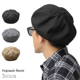 新生活応援SALE ベレー帽 メンズベレー レディースベレー 日本製 国産 帽子 無地 シンプル 小顔効果 チクチク感ゼロ コットン オールシーズン 素材 サイズ調整 ブラック グレー ベージュ 黒 コーデ ファッション おしゃれ ぼうし BERET 8パネル ネコポス