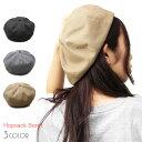 新生活応援SALE ベレー帽 メンズベレー レディースベレー 日本製 国産 帽子 無地 シンプル 小顔効果 チクチク感ゼロ …