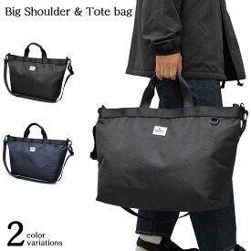 トートバッグ バッグ カジュアルバッグ ショルダーバッグ メンズ シンプル ナイロン 大きめ 大容量 2way 通勤 通学 大きめ A4 人気 バッグ 鞄 カバン かばん ブラック ネイビー スポーツ ジム
