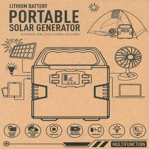 人気 【あす楽】 ポータブル電源 リチウムバッテリー 大容量 40800mAh/150Wh USB AC DC 出力対応 蓄電池 蓄電器 防災 災害 準備 アウトドア キャンプ 携帯 車載 持ち運び 万能 小型電源 使いやすい
