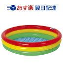 在庫あり 即納 【あす楽】 ビニールプール 直輸入 海外ブランドプール JILOng カラフル3リングプール 100cm プール 玩…
