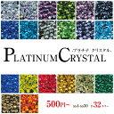 【ss4 ss5 ss6 1440粒】定番カラー最高級ガラス ラインストーン スワロ スワロフスキーの代用品のプラチナクリスタル…