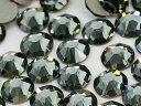 2088 ブラックダイヤモンドss20 (100粒)