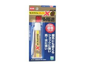 セメダイン スーパ-XG 20ml AX-014 ボンド/強力/接着剤/デコ