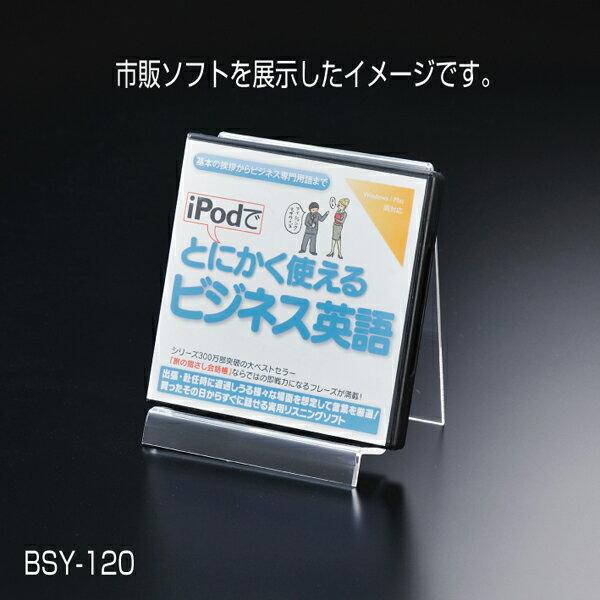 山型ブックスタンド120【山型 本立て 幅120ミリ 】ホルダー ディスプレー ディスプレイ 雑誌 商品スタンドゲームソフト