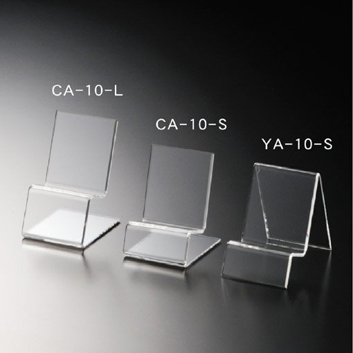 C型小物スタンド(45×50×65) 【国産 アクリル 使用】ジッポ ライター iPod nano 小物展示に最適!