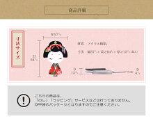 和柄ミラー【鏡花さんKYO-KA】全10種日本製雑貨【国産鏡キーホルダースライドミラーバッグチャーム手鏡着物生地】【誕生日お祝いプレゼントギフト贈り物景品】