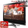 液晶电视保护面板42型无眩光反射防止非的光泽42型43型42英寸43英寸