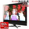液晶电视保护面板清除面板60型60型60英寸光泽gurea式样