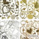 70g 【レジン枠】 お楽しみ メタルパーツ アソートセット (全4色) | アクセサリー 手芸 金具 アクセサリーパーツ ハン…