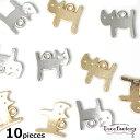 ◆決算セール30%OFF◆10個 【チャーム】 シンプル 小さい猫のチャーム 2色 カラーミックス アソートセット | アクセ…