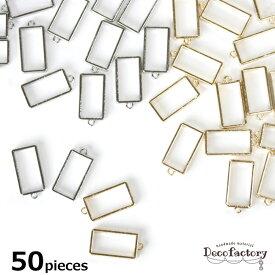 50個 【レジン 枠】 小さい長方形のレジン枠 (全2色) | アクセサリー 手芸 メタル パーツ 金具 アクセサリーパーツ メタルパーツ ハンドメイド 材料 空枠 レジン 長方形 レクタングル シンプル