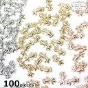 100個 金魚の封入パーツ (ニッケル/マットゴールド/ピンクゴールド) 【DecoFactoryオリジナル】