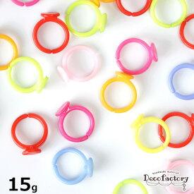 15g 【プラパーツ】 プラスチック製 指輪パーツ カラーミックス アソートセット   アクセサリー 手芸 アクセサリーパーツ ハンドメイド 材料 アクリル製 樹脂製 キッズ カラフル 土台 貼付け デコ リング ゆびわ