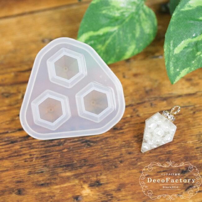 1個 (小)ダイヤモンド型 シリコンモールド レジンクラフト
