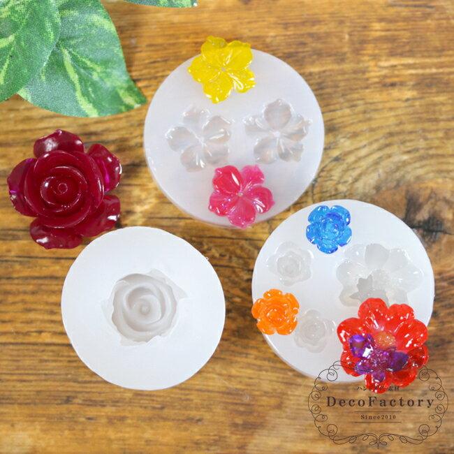 1個 フラワー シリコンモールド レジンクラフト 全3種 お花