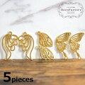 5個蝶の羽レジン枠ゴールド全3種類