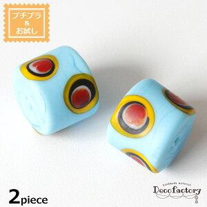 【プチプラ お試し】2個 【ガラス 陶器】17×14mm ガラスビーズ マーブル | ハンドメイド 着物 和服 成人式 とんぼ玉 セラミック 陶器 玉 ラウンド ホワイト レッド イエロー ブルー