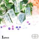 1個 宝石型 シリコンモールド レジンクラフト 【アクセサリー 手芸 パーツ ハンドメイド クラフト 素材 材…