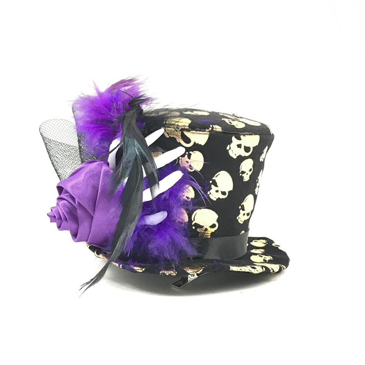 ミニハット 髪飾り ヘッドドレス ゴスロリ ハロウィーン 小さい帽子 羽 フェザー スカル