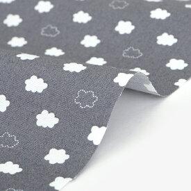 生地 北欧風・布≪ Skunk - fart ≫コットン/幅110cmデコレクションズオリジナル生地・布【10cm単位販売】【空】【ポップ】【グレー】|スカンク|くも|雲