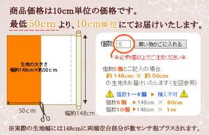 【刺繍生地】GOOSEblue【デコレクションズオリジナル生地・布】カット販売