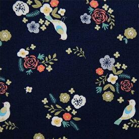 北欧風生地・布≪ Secret garden - bird(navy) ≫コットン/幅110cm除菌・消臭加工生地【10cm単位販売】【花】【動物】【ガーリー】【紺】│鳥│アンティーク│シークレットガーデン│ネイビー
