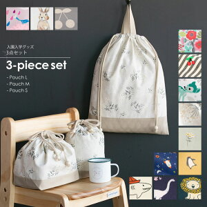 【メール便送料無料】レッスンバッグ製品
