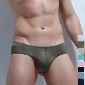 メンズビキニ 男性下着 無痕 軽量 シームレス ストレッチ メンズインナー mi429