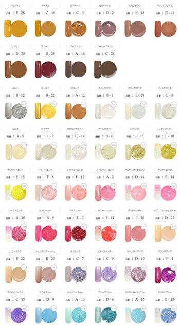 【宅急便送料無料】36wLEDジェルネイルスターターキットirogelチップ型LEDライト搭載話題のカラージェル(irogel)192色から4個選べるジェルネイルセット