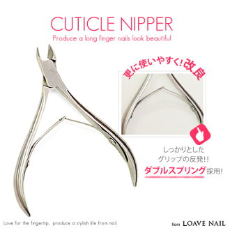 Cuticle treatment & さかむけ processing cuticle Nipper nail