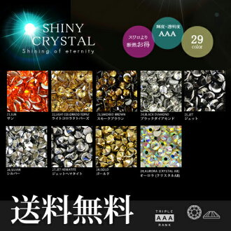 Swarovski in the glow as close as real cheap! Rhinestone Crystal shinee (SHINY CRYSTAL) Deco electric, to nail a big success! Special color