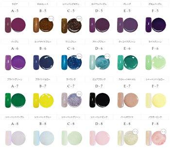 【ネコポス送料無料】今話題のカラージェル![irogel]美発色新カラー大量追加!ジェルネイルをする全ての人を応援する特価販売!