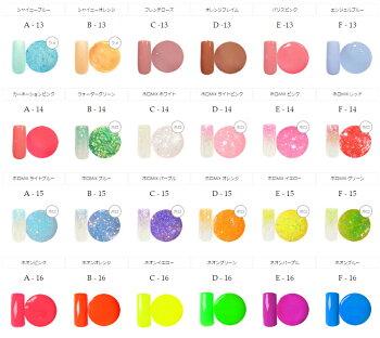 【ネコポス送料無料】ジェルネイルカラージェル(irogel)全173色![カラー品番1-28]カラージェルジェルネイルネイル用品