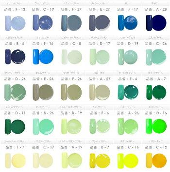 【ネコポス送料無料】ジェルネイルカラージェル5個セット173色から選べる!話題のirogelカラージェル173色から5色選べるお得なセット!カラージェルネイル用品