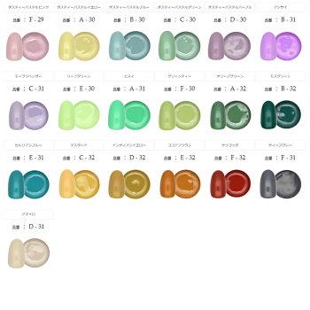 【ネコポス送料無料】irogelカラージェル!美発色192色から選べる5個セット!大人気カラージェルUV、LEDにも対応!自爪に優しいソークオフタイプキレイな発色♪ジェルネイル自由自在