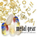 Metal-390-main