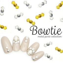 蝴蝶結零件(黄金/銀子)10個裝外殻蝴蝶結領結指甲零件凝膠指甲指甲藝術金屬零件