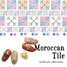 摩洛哥瓷磚指甲封條[M+380]瓷磚摩洛哥瓷磚方式花紋瓷磚指甲凝膠指甲指甲封條水指甲封條樹脂