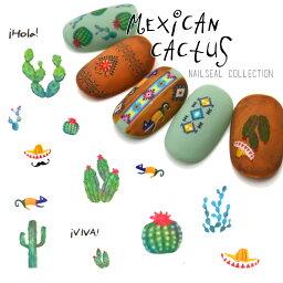 墨西哥的仙人掌封條[DS-448]墨西哥仙人掌變色龍墨西哥的民族風格族群水指甲封條凝膠指甲指甲封條