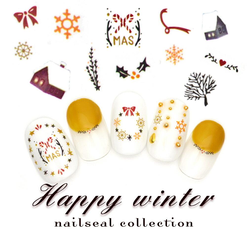 ハッピーウィンターネイルシール 全2種 冬 クリスマス トナカイ 雪の結晶 ウィンター ネイルシール ジェルネイル ウォーターネイルシール